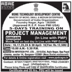 MSME Technology Development Centre Advertisement