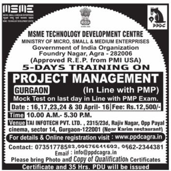 MSME Technology Development Centre Advertisement