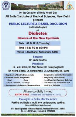 All India Institute of Medical Sciences, New Delhi Ad