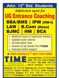 T.I.M.E. UG Entrance Coaching Advertisement