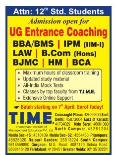 T.I.M.E. UG Entrance Coaching Advertisement