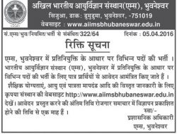 All India Aryuvedic Institute Bhubneshwar Advertisement