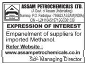 Assam Petrochemcials Tender Advertisement