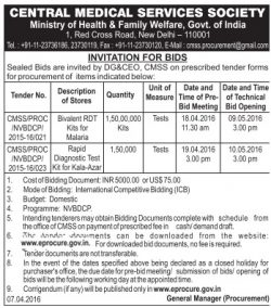 Central Medical Services Society Tender Advertisement