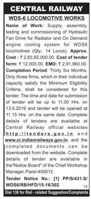 Central Railway Locomotive Works Advertisement