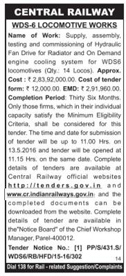 Central Railway Locomotive Works Advertisement