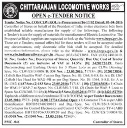 Chittaranjan Locomotive Works e-Tender Ad