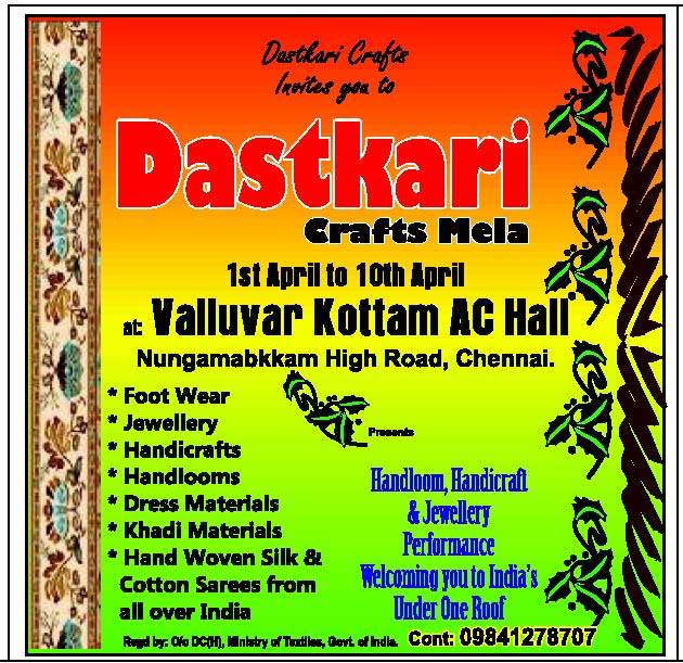 Dastkari Craft Mela Advertisement