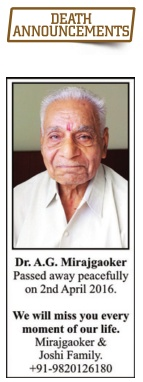 Dr AG Mirajgaoker Death Announcement Advertisement