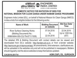 Engineers India Limited Tender Ad