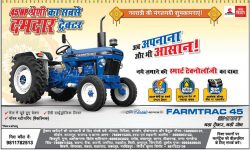 Farmtrac 45 Smart Tractor Advertisement