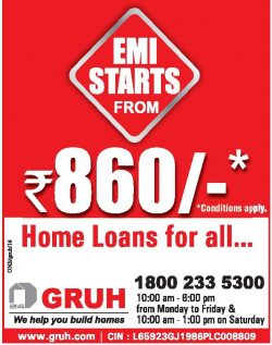 Gruh Home Loan Advertisement
