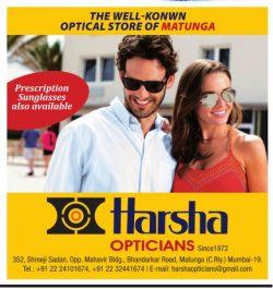 Harsha Opticians Advertisement