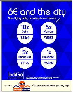 Indigo Advertisement
