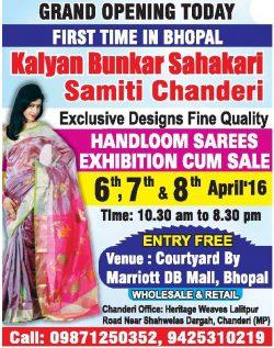 Kalyan Bunkar Sahakari Samiti Chanderi Advertisement