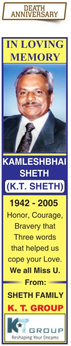 Kamlesh Bhai Sheth In Loving Memory Advertisement