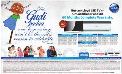 Lloyd LED TV & Air Conditioner Advertisement
