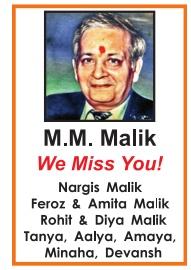 MM Malik Remembrance Advertisement
