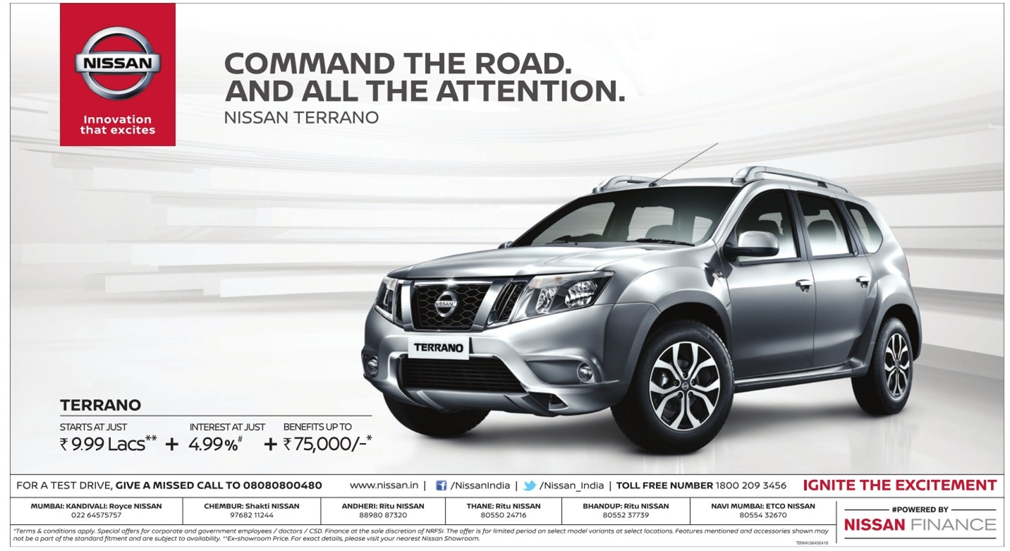 Nissan Terrano Car Advertisement Advert Gallery