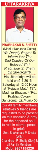 Prabhakar S Shetty Uttarakriya Advertisement