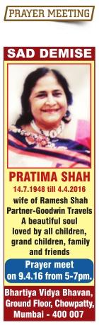 Pratima Shah Sad Demise Advertisement