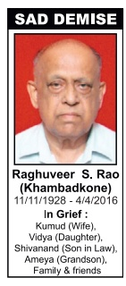Raghuveer S Rao Sad Demise Advertisement