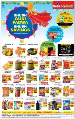 Reliance Fresh Gudi Padwa Advertisement