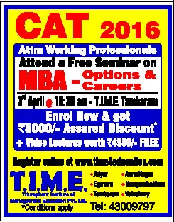 Time CAT 2016 Advertisement