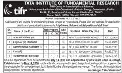 Tata Institute of Fundamental Research Tender Notice Ad