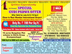 MLF Plots Advertisement in TOI Mumbai