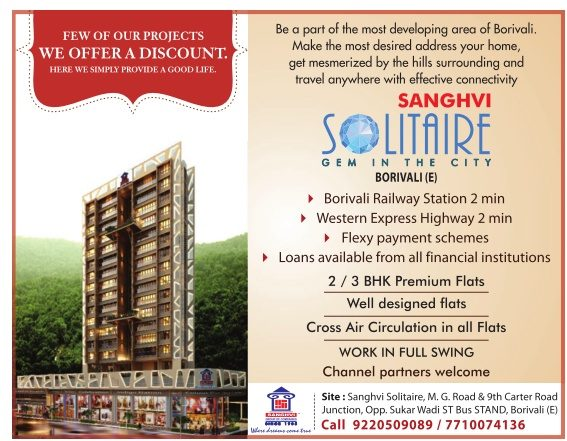 Sanghvi Solitaire Advertisement