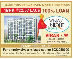 Vinay Unique Homes Advertisement in TOI Mumbai
