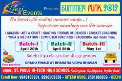 desi-events-summer-funk-2012-ad