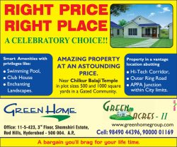 Green Home Chilkur Property Ad