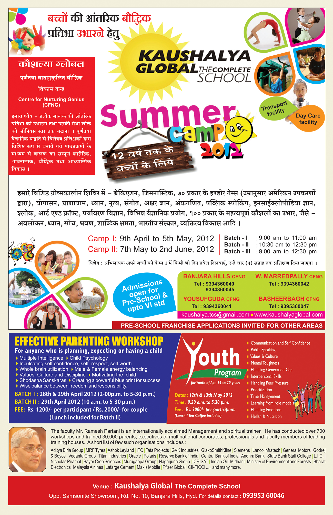 Kaushalya Global School Summer Camp Full Page Ad 23-4-2012