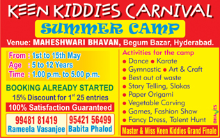 keen-kidiees-carnival-summer-camp-ad