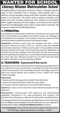 Literacy Mission Matriculation School Recruitment Ad