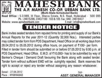 mahesh-bank-printing-tender-notice-ad
