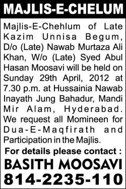 majlis-e-chelum-ad-29-4-2012