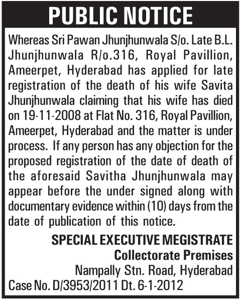 property-registration-public-notice-ad