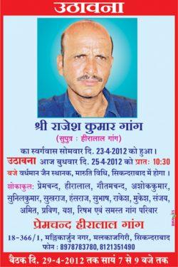 Rajesh Kumar Gang Uthavana Ad in Hindi Milap