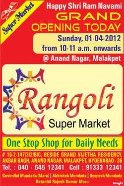 Rangoli Super Market Advertisement in Hindi Milap Newspaper