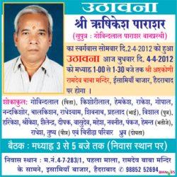 Sri Rishikesh Parashar Uthavana Ad in Hindi Milap Newspaper