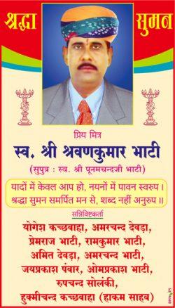 Shradhanjali Ad of Sri Shravana Kumar Bhati in Hindi Milap Newspaper