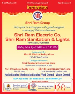 shriram-electrical-co-opening-ad
