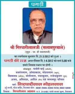 Sri Girdharilalji Salampurwale Pagdi Ad in Hindi Milap Newspaper