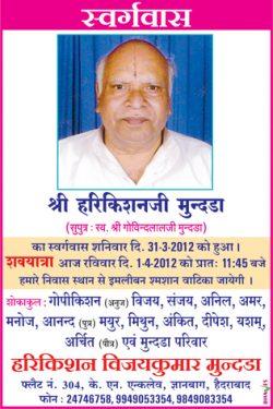 Sri Hari Kishanji Mundada Swargwas Ad in Hindi Milap