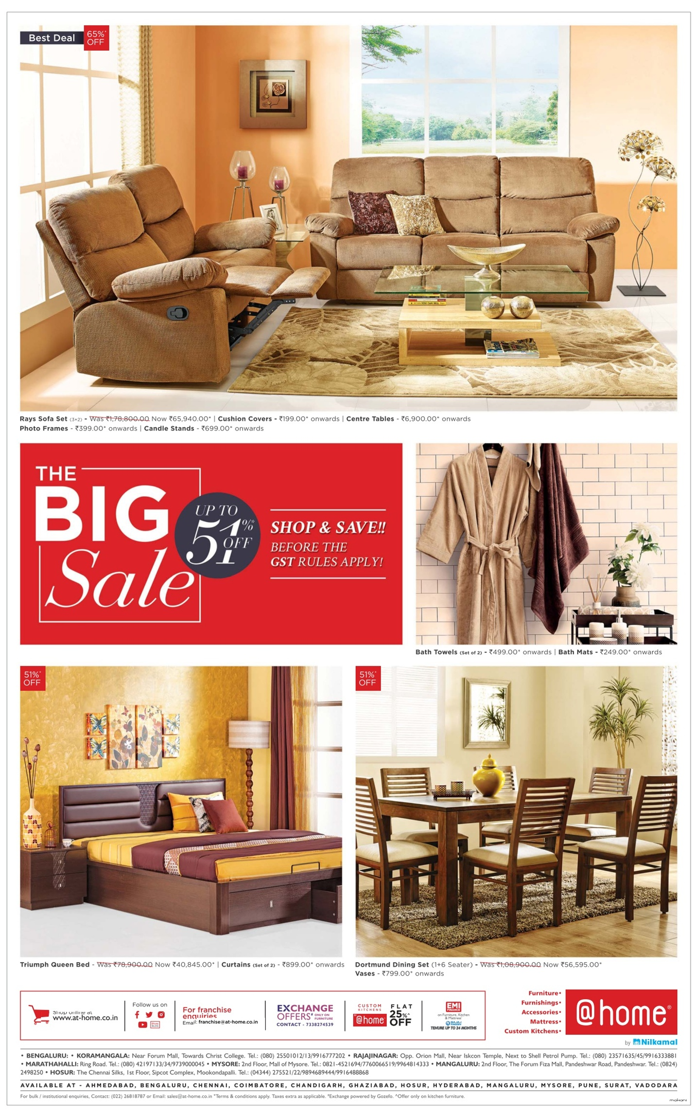 At home furniture full page ad advert gallery Best home furniture in bangalore