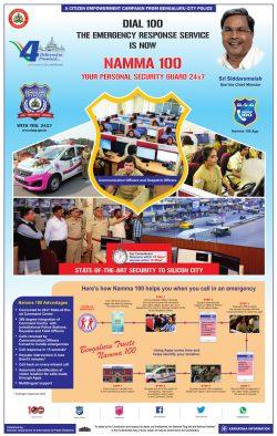 bengaluru-city-police-ad-toi-bangalore-106-2017