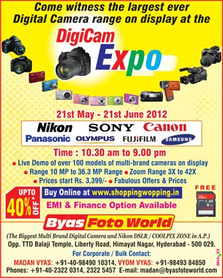 byas-photo-digi-camera-expo-ad-siasat